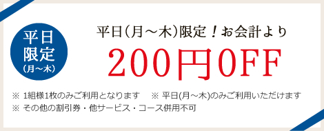 coupon_r6_c7