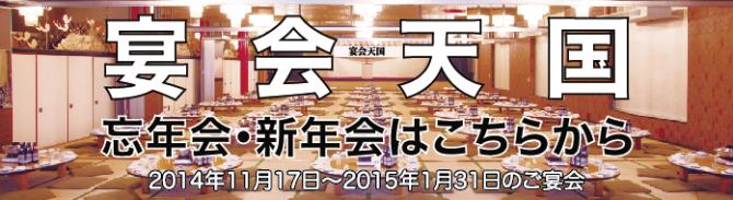 スクリーンショット 2014-10-02 18.16.07